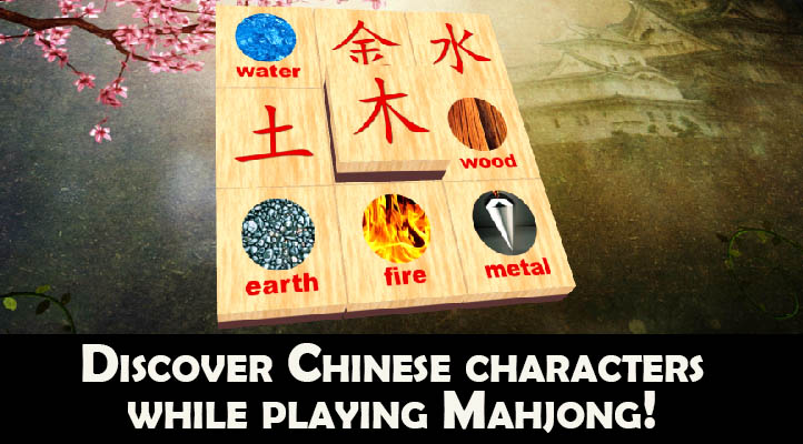 Discover Chinese Characters while playing Mahjong
