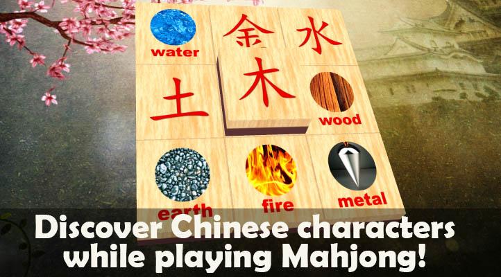 Language Mahjong 3D Discover Chinese Characters while playing Mahjong
